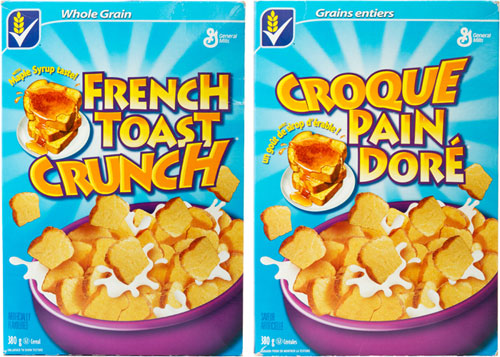 french-toast-crunch-box
